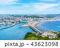 江ノ島 江の島 えのしまの写真 43623098