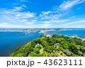 江ノ島 江の島 えのしまの写真 43623111