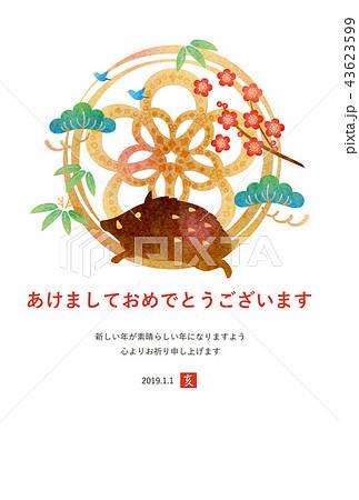 年賀状テンプレート(亥年) 43623599