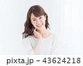 ビューティー 女性 笑顔の写真 43624218