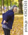 Senior woman suffering from backache outdoors 43625303
