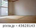 団地の和室 引っ越し 大掃除 43628143