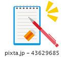 シャーペン メモ帳 ベクターのイラスト 43629685