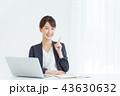 ビジネス ビジネスウーマン ノートパソコンの写真 43630632