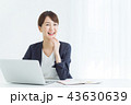 ビジネス ビジネスウーマン ノートパソコンの写真 43630639