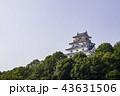 唐津城 舞鶴城 城の写真 43631506