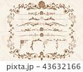 frame set Vector 43632166