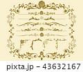 frame set Vector 43632167