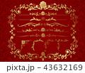 frame set Vector 43632169