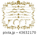 frame set Vector 43632170