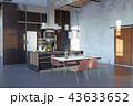 キッチン 厨房 台所のイラスト 43633652