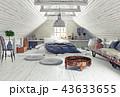 寝室 屋根裏 屋根裏部屋のイラスト 43633655
