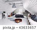 寝室 屋根裏 屋根裏部屋のイラスト 43633657