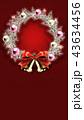 クリスマス リース クリスマスリースのイラスト 43634456