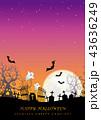 ハロウィン 背景 墓地のイラスト 43636249