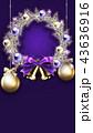 クリスマス リース クリスマスリースのイラスト 43636916