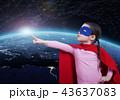 地球 子供 子の写真 43637083