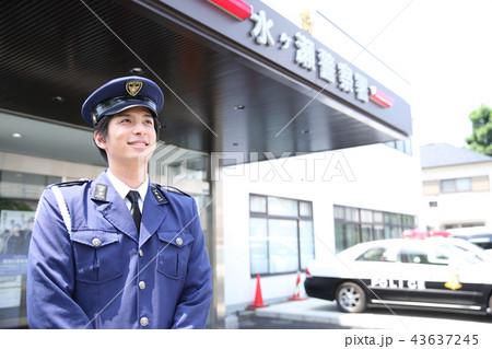警察官 43637245