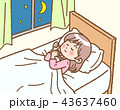 女性 ベッド 睡眠のイラスト 43637460