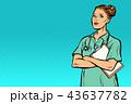 ナース 看護士 看護婦のイラスト 43637782
