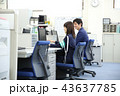 職業 2人 ビジネスの写真 43637785