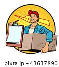 配達 ポスト 郵便のイラスト 43637890