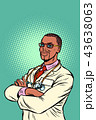 Confident African doctor. Medical profession 43638063