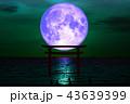 full sturgeon moon silhouette wooden pillar stand 43639399