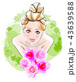 花嫁のイメージ グリーン背景 43639588