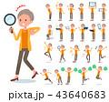 flat type short hair old women_Action.eps 43640683