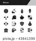 ビットコイン トレード 仮想通貨のイラスト 43641390