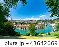 スイスのベルン旧市街の町並み 43642069