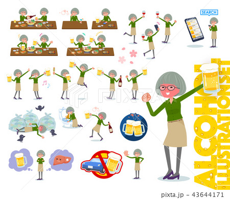 flat type green shirt old women_alcohol 43644171
