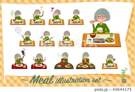 flat type green shirt old women_Meal 43644175