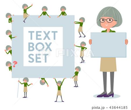 flat type green shirt old women_text box 43644185