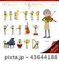 女性 シニア 楽器のイラスト 43644188