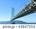 明石海峡大橋  43647354