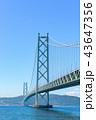 明石海峡大橋  43647356