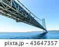 明石海峡大橋  43647357