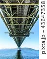 明石海峡大橋  43647358