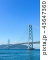 明石海峡大橋  43647360