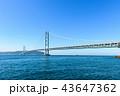 明石海峡大橋  43647362