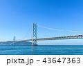 明石海峡大橋  43647363