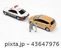 自動車 パトカー 交通取り締まりの写真 43647976