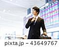 ビジネス 空港 ビジネスマンの写真 43649767