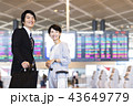 ビジネス 空港 ビジネスマンの写真 43649779