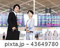 ビジネス 空港 ビジネスマンの写真 43649780