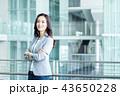 ビジネスウーマン キャリアウーマン 女性の写真 43650228
