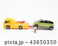 自動車イメージ 43650350