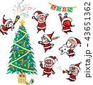 クリスマス サンタ クリスマスツリーのイラスト 43651362